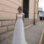 Bom BM116 | La mariée enchantée